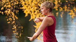 Alleviate Upper Back Pain with Tai Chi & QiGong Udemy Coupon & Review